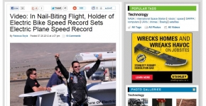 World Record Coverage Photo Gallery
